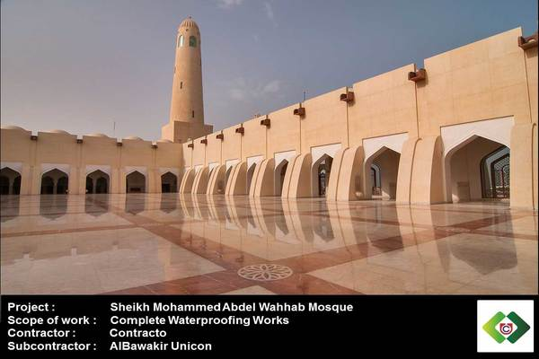 Sheikh Mohamed Abdel Wahhab Mosque